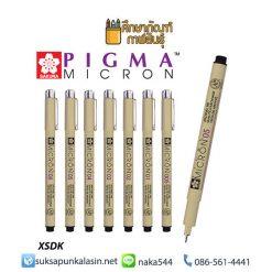 ปากกา พิกม่า SAKURA PIGMA MICRON