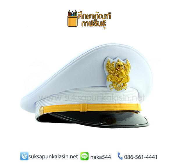 หมวกขาว ข้าราชการชาย