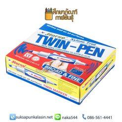 ปากกามาร์คเกอร์ (ปากกาเคมี) 2 หัว (แพ็ค12ด้าม) น้ำเงิน ตราม้า