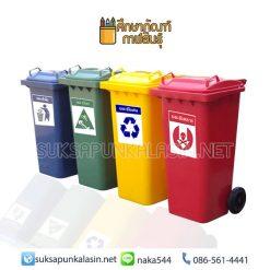 ถังขยะ 120ลิตร มีล้อ พลาสติก