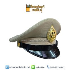 หมวกหม้อตาล หมวกข้าราชการชาย สีกากี หน้าครุฑโลหะ