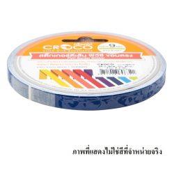 สติ๊กเกอร์ตีเส้น PVC 9มม.X9หลา เขียว ครอคโค SKIN0909