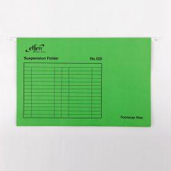 แฟ้มแขวน F4 เขียว (แพ็ค10เล่ม) เอลเฟ่น 525