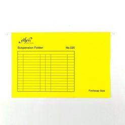 แฟ้มแขวน F4 เหลือง (แพ็ค10เล่ม) เอลเฟ่น 525