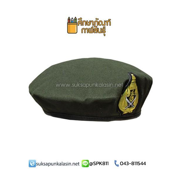หมวกรด. หมวกเปเล่รด. หมวกนักศึกษาวิชาทหาร