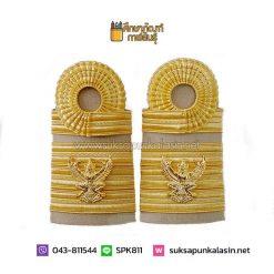 อินธนู ข้าราชการพลเรือน ชุดสีกากี ระดับ 9-11 เชี่ยวชาญ ระดับสูง ทรงคุณวุฒิ