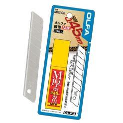 ใบมีดคัตเตอร์ 12.5 มม. (แพ็ค10ใบ) โอฟ่า MTB-10B