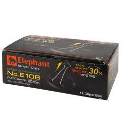คลิปดำ 50 มม. (กล่อง12ตัว) ตราช้าง E108