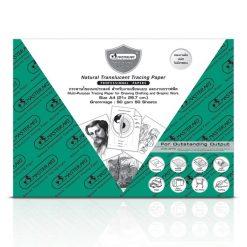 กระดาษไข A4 90แกรม (แพ็ค50แผ่น) มาสเตอร์อาร์ต