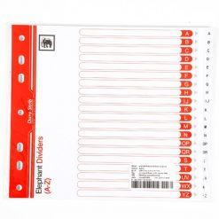 อินเด็กซ์กระดาษการ์ด (A-Z) ขาว ตราช้าง 710