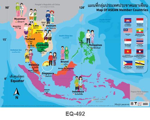 โปสเตอร์กระดาษ แผนที่&ชุดประจำชาติกลุ่มประเทศอาเซียน #EQ-492 แผ่นภาพโปสเตอร์สื่อการเรียนรู้ ประกอบการศึกษา